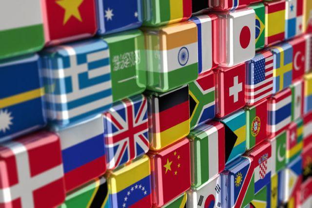 Novo idioma no AICS: Francês